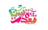 Logo Colored Png